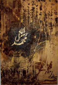 "Calligraphy by Nezdi: ""Muhammad, the Prophet of God"""