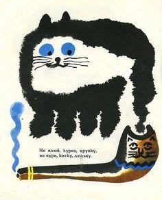 Illustration by Vyaceslav Legkobit for a vintage Russian children's book
