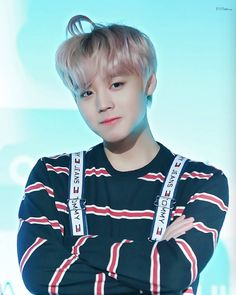 Wanna-One - Park Jihoon Jinyoung, Park Jihoon Produce 101, Kim Jaehwan, Child Actors, Wattpad, Woozi, Jeonghan, 5 Year Olds, 3 In One
