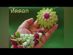 Leaf Crafts, Flower Crafts, Diy And Crafts, Beautiful Flower Arrangements, Floral Arrangements, Beautiful Flowers, Flower Garlands, Flower Decorations, How To Make Garland