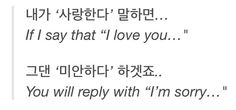 Tumblr post - I love u = I'm sorry