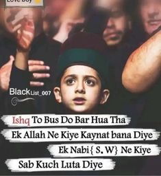 Imam Ali Quotes, Hindi Quotes, Islamic Quotes, Mecca Madinah, Karbala Photography, Lovers Quotes, Allah Islam, Prophet Muhammad, Queen Quotes