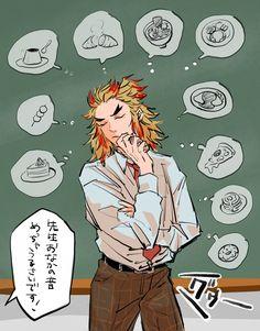 Anime Eyes, Anime Demon, Anime Manga, Slayer Meme, Demon Slayer, Sailor Moon, Dragon Tales, Chibi Characters, Demon Hunter