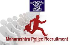 maharashtra Government has released the Maharashtra police bharti 2017 online application form. apply for the maharashtra police bharti 2017 from here.