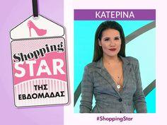 «Shopping Star» της 8ης εβδομάδας της νέας τηλεοπτικής σεζόν, αναδείχθηκε η 22χρονη Κατερίνα ... Tv On The Radio, Lifestyle, Stars, Shopping, Fashion, Moda, Fashion Styles, Sterne, Fashion Illustrations