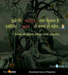 261 Best Bholenath Quotes images in 2019