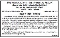 Esic Recruitment  For Insurance Medical Officer  Posts