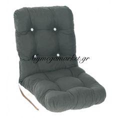 Μαξιλάρι κάθισμα με πλάτη μπαμπού - Κρετόν γκρί ύφασμα   Mymegamarket.gr