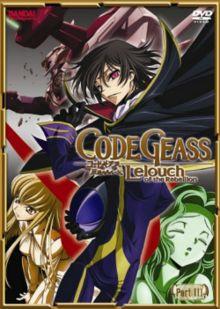 Code Geass DVD Part3.png