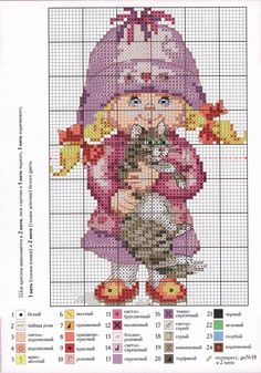 Point de croix *m@* Cross stitch girl