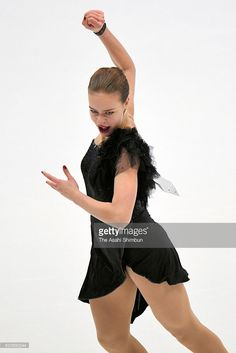 Anna Pogorilaya of Russia competes in the Ladies Singles short program during day one of the ISU Grand Prix of Figure Skating NHK Trophy at Makomanai Ice Arena on November 25, 2016 in Sapporo, Hokkaido, Japan.