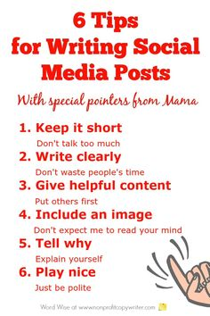 6 quick tips for writing social media posts with Word Wise at Nonprofit Copywriter The main reason why many people flop at lead generation and here's what to do. Social Media Marketing Courses, Social Media Tips, Online Marketing, Content Marketing, Grant Writing, Writing Tips, Writing Resources, Putting Others First, Get Reading
