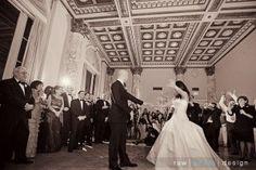Wedding music tips on selecting the perfect DJ.