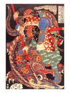 """Miyamoto Musashi killing a giant nue, from the series """"Eight Hundred Heroes of Our Country's Suikoden"""" / Utagawa Kuniyoshi (Japanese Ukiyo-e Printmaker, Japanese Artwork, Japanese Painting, Japanese Prints, Chinese Painting, Chinese Art, Folklore Japonais, Art Japonais, Japan Illustration, Botanical Illustration"""