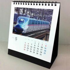 新幹線ファンにオススメ!卓上カレンダーの2013年