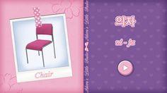 Learn Korean Language Vocabulary #63 - Chair + pronunciation #learnkorean #hangul #koreanlanguage #의자 #한글 #learning #flashcard #words #flashcards