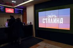Moscow cinema ends showings of banned Stalin film - January 26, 2018.  A screen in Pioner movie theater shows the title of the Death of Stalin film in Moscow, Russia, Thursday, Jan. 25, 2018. A Moscow movie theater has shown a satirical film about Soviet leader Josef Stalin despite an official ban. (AP Photo/Alexander Zemlianichenko)