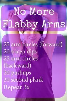 Ready to get those arms toned and looking strong? Weight training has many…