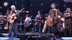 Shlomo Artzi é um dos cantores mais populares de Israel.