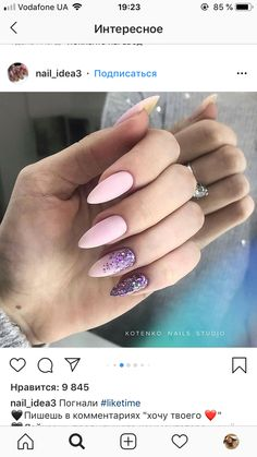 35 Ideas Nails Acrylic Designs Spring Style For 2019 Dream Nails, Love Nails, Fun Nails, Acrylic Nail Designs, Acrylic Nails, Nail Manicure, Nail Polish, Nagel Gel, Perfect Nails