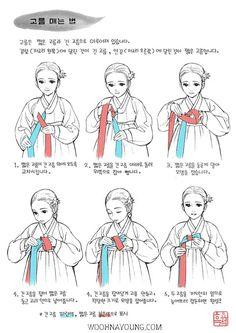 How to tie korean hanbok Korean Traditional Dress, Traditional Fashion, Traditional Dresses, Korea Dress, Modern Hanbok, Korean Design, Korean Illustration, Thinking Day, Korean Art