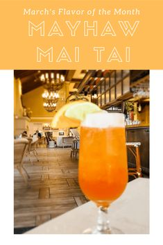 Summer is coming early with our spin on the classic Mai Tai! Grab the rum and maybe a little umbrella if you're feeling extra ready to escape to island time.