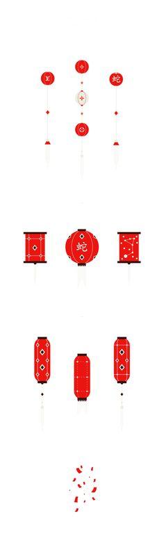 Chinese New Year Pt. I - design elements by Cynthia Mergel, via Behance