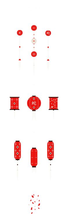 Chinese New Year Pt. I - design elements on Behance