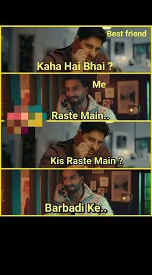 Funny Memes In Hindi Status Download For Whatsaap And Facebook Statuspictures Com Statuspictu Extremely Funny Jokes Latest Funny Jokes Funny Jokes In Hindi