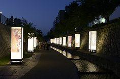 七夕 イベント 京都