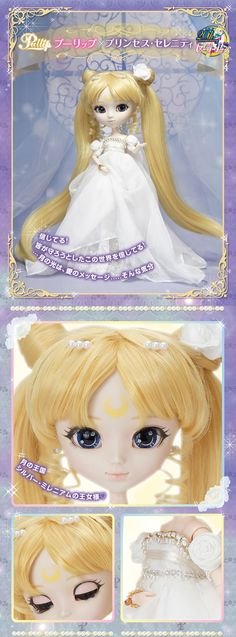 Sailor Moon Pullip <3 Princess Serenity <3  Groove (All my collection: https://www.facebook.com/prettygoodiessailormoon )