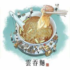 Hong Kong style food!
