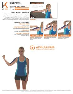 Do you want to stay away from bicep pain? Let KT Tape help you. Buy the tape at: http://www.theratape.com/brand/kt-tape.html