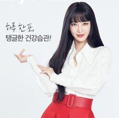 Han Ye Seul, Actors & Actresses, Korean, Style, Swag, Korean Language, Outfits