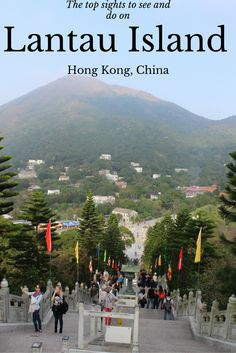 Lantau Island is one of many islands which makes up the archipelago which makes up the Chinese territory of Hong Kong and lies directly west of the main hub. Taking a day out away from the city to explore the island has to be a 'must' on anyone's visit to this amazing part of the world.