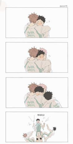 """If you don't know what that says, it says """"Fuck off"""" or """"get lost"""" either one works Haikyuu Manga, Haikyuu Funny, Haikyuu Fanart, Haikyuu Ships, Manga Anime, Anime Art, Haikyuu Volleyball, Volleyball Anime, Iwaoi"""