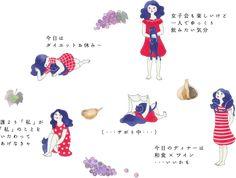 クロシュ ワイン デザイン パッケージ ラベル イラスト 女の子 ガーリー Wine Design illustration