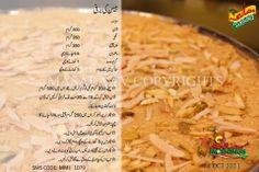 My Recipes, Dessert Recipes, Favorite Recipes, Healthy Recipes, Main Course Dishes, Pakistani Recipes, Islamic Quotes, Quran, Desi