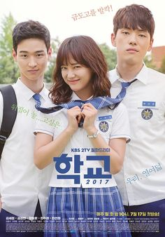 """""""School Kim Sejeong, Kim Jung-hyun and Jang Dong-yoon. A drama that grew on me. It's a cute and touching story about high school kids. Korean Drama Romance, Korean Drama List, Watch Korean Drama, Watch Drama, Korean Drama Movies, Kim Sejeong, Kim Jung, Drama Korea, High School Drama"""