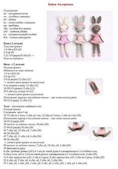 Kikalite crochet pattern amigurumi doll Snowflake PDF - 8 pages Crochet Bunny Pattern, Crochet Dolls Free Patterns, Baby Knitting Patterns, Amigurumi Patterns, Doll Patterns, Amigurumi Minta, Crochet Baby Toys, Diy Crochet, Crochet Animals