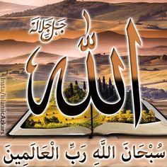 Alhamdulillah, Hadith, Eid Greetings, Islamic Images, Quran, Blog, Beautiful, Blogging
