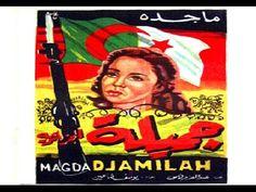 فيلم جميلة  (1958)