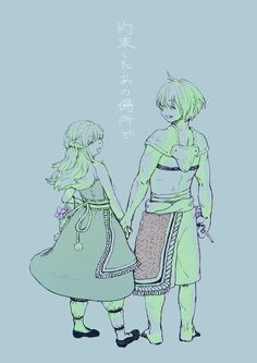 Sad Anime, Anime Manga, Crying My Eyes Out, Kimi No Na Wa, Cheetos, Manga Games, Anime Couples, Game Art, Manhwa
