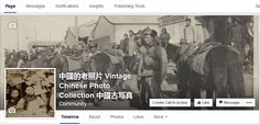 Personal collection of vintage Chinese photo visit : https://www.facebook.com/HYLHVCPC