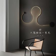 post-modern Scandinavian modern minimalist creative wall lamp led bedside bedroom aisle corridor hotel Wall light(China (Mainland))