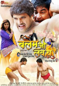गुड़ मॉर्निंग फ़्रेंड्स  #Bhojpuri #BhojpuriGallery  Www.bhojpurigallery.com Bhojpuri Movie Posters MAHIMA MAKWANA PHOTO GALLERY  | 2.BP.BLOGSPOT.COM  #EDUCRATSWEB 2020-05-21 2.bp.blogspot.com https://2.bp.blogspot.com/-oRxSkr0Co4o/XCLk4Z-Eh6I/AAAAAAAACng/UEO0L8zeiTY3U1WT3tLlQTGtheO3zP7qgCLcBGAs/s400/mahima-makwana-age-biography-photos-images-wiki.jpg