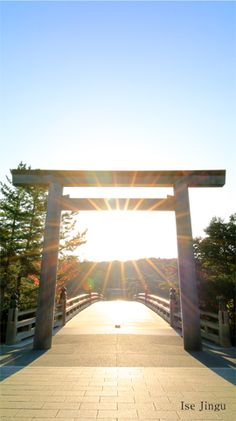 Japanese Shrine, Japanese Temple, Portal, Torii Gate, Japan Landscape, Swimming Pool Designs, Nice View, Aesthetic Wallpapers, Tourism