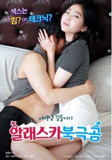 28 Ide Film Hiburan Bioskop Film Romantis