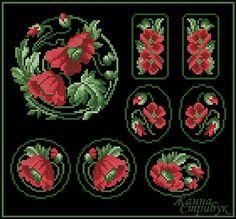 Small Cross Stitch, Cross Stitch Flowers, Cross Stitch Charts, Cross Stitch Designs, Cross Stitch Patterns, Folk Embroidery, Cross Stitch Embroidery, Embroidery Patterns, Small Flowers