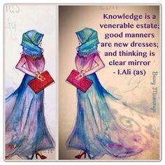 Imam Al (as) quotes